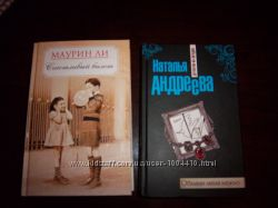 Книги детектив, бестселлер