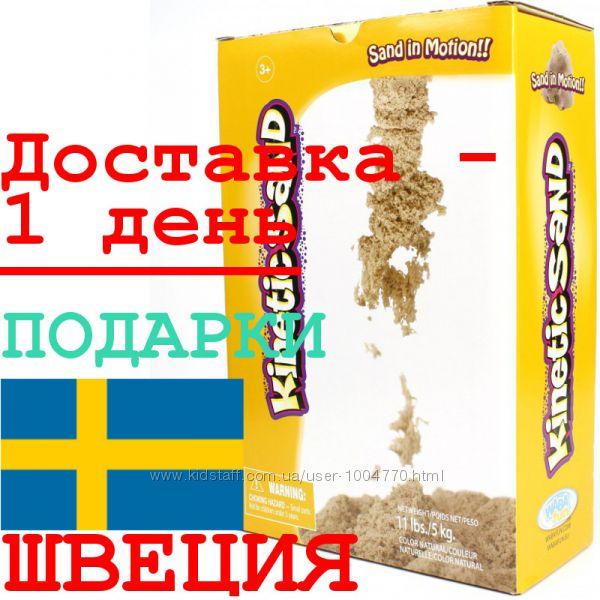 Масса для лепки Кинетический песок RelevantPlay WabaFun, Швеция