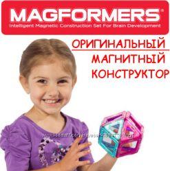 Магнитные конструкторы Magformers оригинал