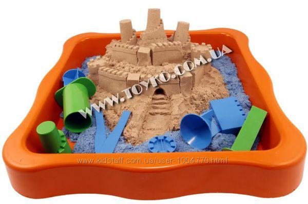 Большой набор с песком 2кг - строим замок