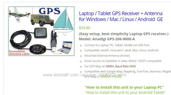 ANADIGI GPS RECEIVER WINDOWS 8.1 DRIVERS DOWNLOAD