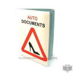 Обложки на водительские документы