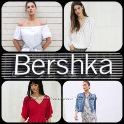 Bershka Прямой посредник в Испании. Быстрая доставка