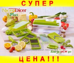 Овощерезка Найсер ДайсерNicer Dicer