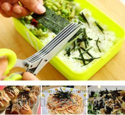 Кухонные ножницы для нарезки зелени