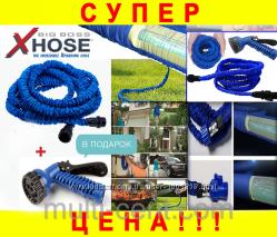 Компактный шланг X-hose 30 м с водораспылителем.