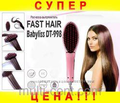 Расческа выпрямитель Babyliss Fast Hair Straightener