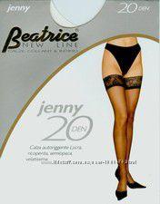 чулки Beatrice
