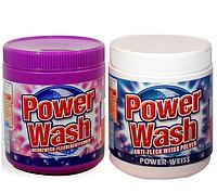 Пятновыводитель Power Wash Павер Вош для цветного и белого белья 600 гр.