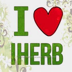 IHERB - без комиссии, бесплатная доставка на условиях СП