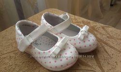 нарядная обувка