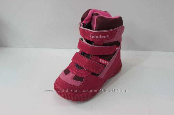 Ботинки термо Сноубутсы на девочку р  27  Kellaifeng