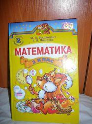 учебник математ 2кл. богданович.