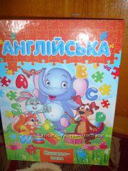 книжка -пазл. англ. для малюків.