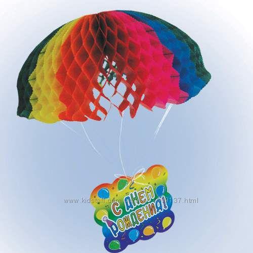 Поздравления парашютисту с днем рождения