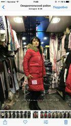 Зимние пальта на холлофайбере