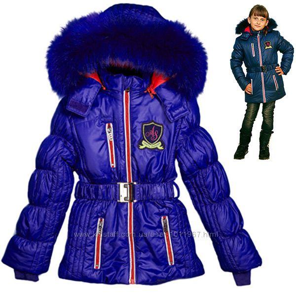 Удлиненная куртка ARISTA Холлофайбер  флис, песец 122 128 134 140 146