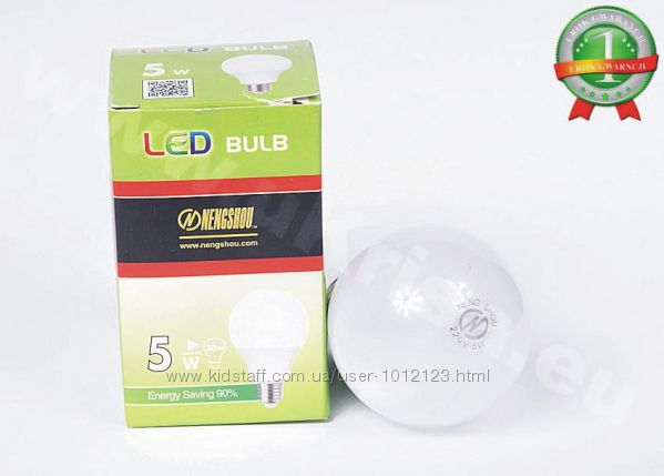 Лампочки Led светодиодные 220 вольт е27 энергосберегающие 5 ватт