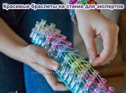 Станок для плетения Rainbow Loom резинками большой профессиональный