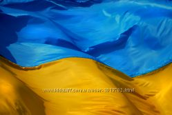 Флаг Украины 90x150 см.