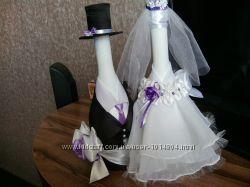Свадебные бутылки шампанского