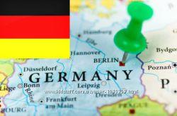 товары с Германии- одежда, сладости, кофе, украшения и мн. другое под заказ