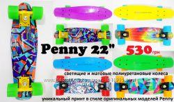Пенни борд Penny board скейт борд - разноцветные колеса