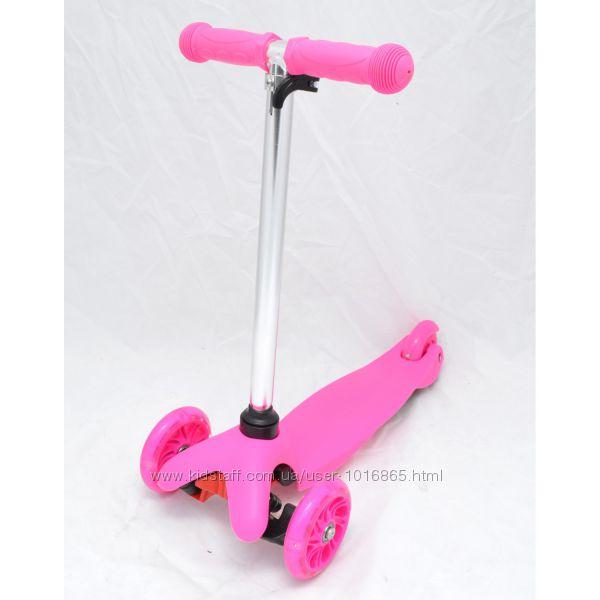 Самокат детский Micro scooter 95 регулировка светящиеся колеса Киев