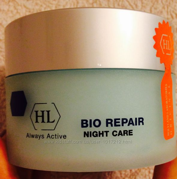 Ночной крем bio repair night care