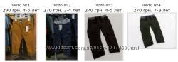 Фирменние детские брюки Minoti Англия 3-5 лет.