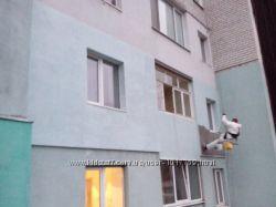 Утепление квартир По доступной цене.