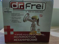 Ручной молокоотсос dr. Frei  подарок