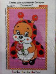 Схеми для вишивки бісером дитячі 50f608b85d884