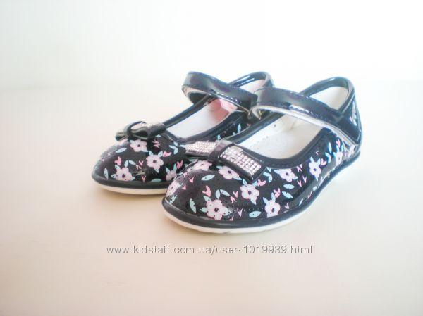 Туфли для девочек ТМ У-Тор 21-26р.