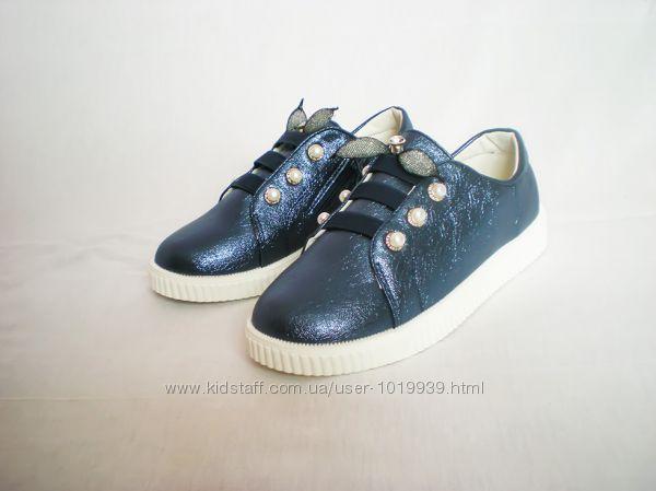Слипоны туфли для девочек 32-37 Солнце