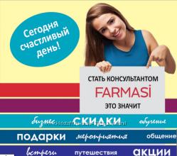 Компания Farmasi.