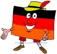 Немецкий язык. репетитор. все уровни. подготовка к выезду