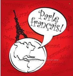 французский язык. бизнес-курс курс разговорной речи подготовку к экзаменам