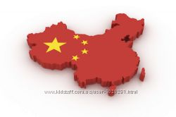 Перевод и редактирование носителями китайского языка