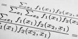Математика. опытный репетитор. подготовка к ЗНО