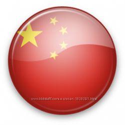 Китайский язык. репетитор китайского. Мандарин