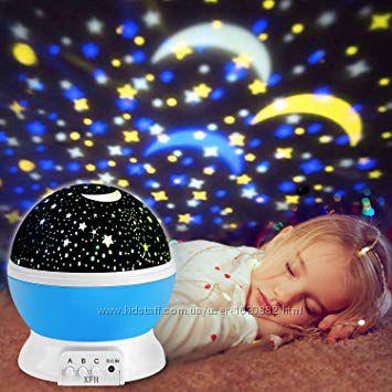 Ночник-проектор звёздное небо STAR MASTER PRO Улучшенный