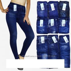 Лосины под джинс размер 46-54.