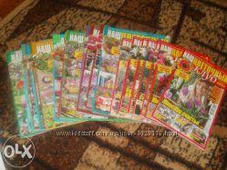 Журнал Наш цветочный клуб о цветах и цветоводстве
