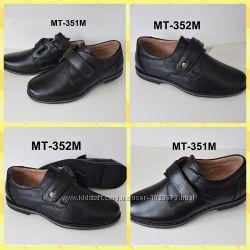 Черные детские кожаные туфли для мальчика в школу