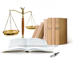 Юридическая помощь, представительство в Бердянском суде Запорожской области