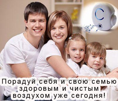 Озонатор - убивает все вирусы из воздуха
