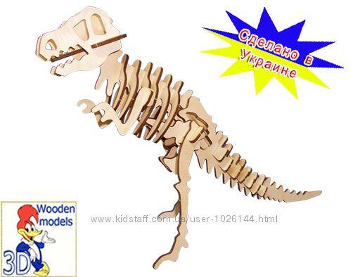Деревянные 3д пазлы - динозавр Тиранозавр сборная модель