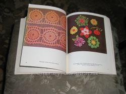 вязание книги схемы буклеты спицы