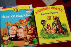 Игры со сказками, Братья Гримм, Казки  Любимые Сказки